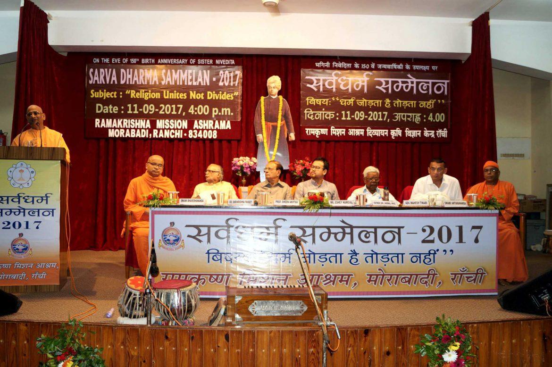 Sarva Dharma Sammelan -2017