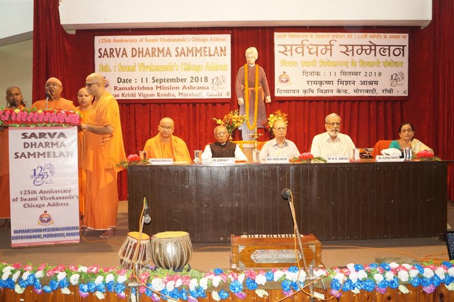 Sarva Dharma Sammelan-18