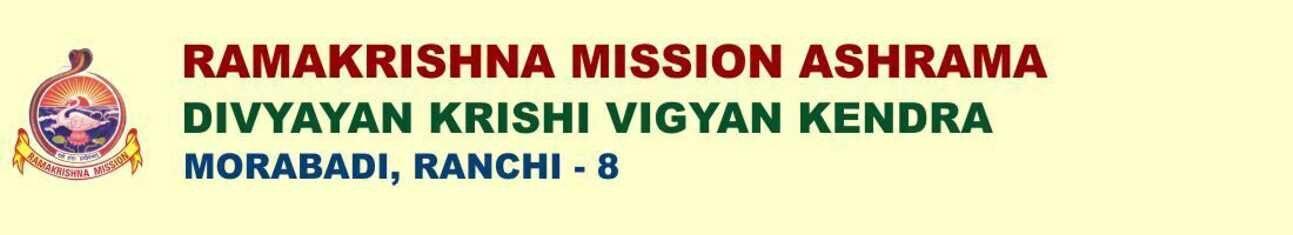 Ramakrishna Mission Aashrama, Morabadi, Ranchi